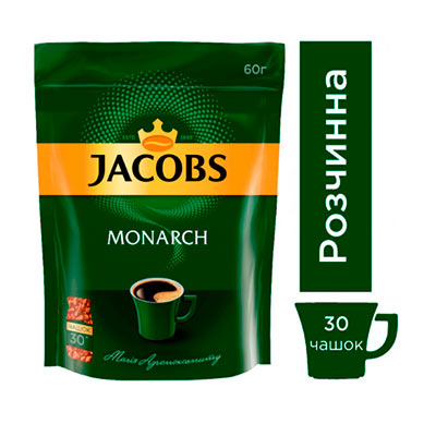 Мягкая упаковка Якобс Монарх 60 грамм.