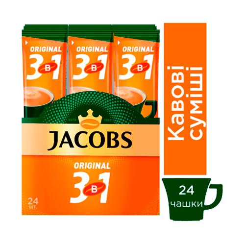 Jacobs 3 in 1 Original