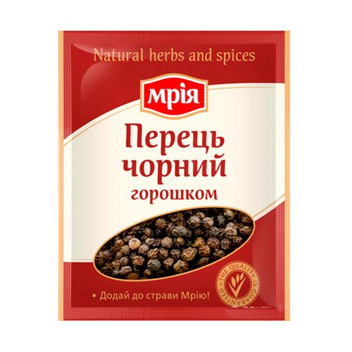 Перец горошком Мрия 20 грамм