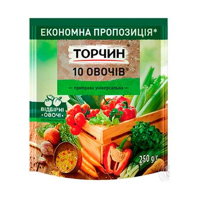 Приправа Торчин 10 овощей 250 грамм