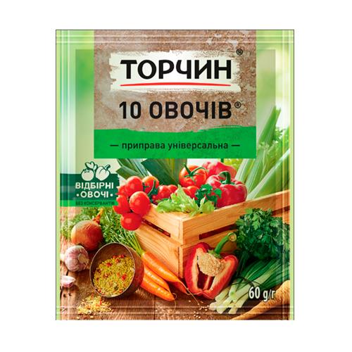 Приправа Торчин 10 овощей 60 грамм. КаваСмак.