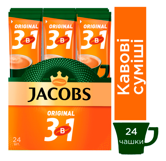 Jacobs 3 in 1 Original