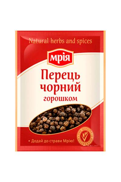 Перец Мрия горошком 20 грамм