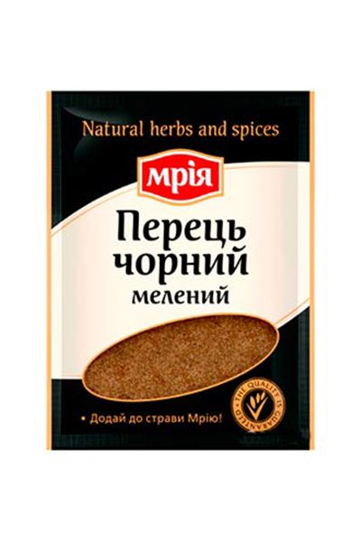 Перец черный молотый Мрия 20 грамм