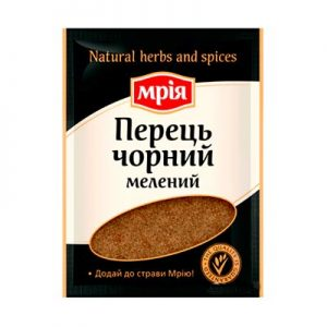 Молотый перец 20 грамм ТМ Мрия