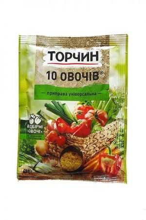 Приправа Торчин 10 овощей 60 грамм