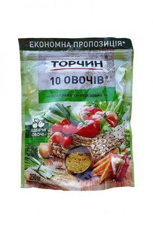 Приправа Торчин 10 овочів 250 грамів
