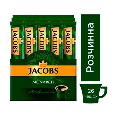 Недорогой кофе Якобс Монарх в стиках