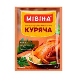 Куриная приправа Мивина 60 грамм