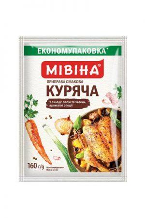Приправа Мивина куриная 160 грамм