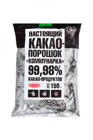 Какао коммунарка 150 грамм