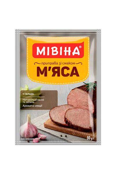 Приправа Мясная мивина 80 грамм