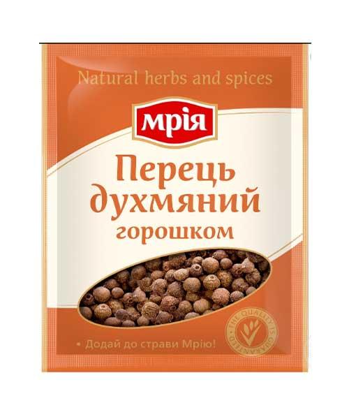 Душистый перец Мрия 20 грамм