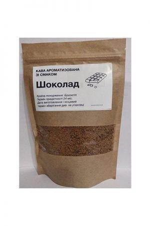 Ароматизированный кофе со вкусом шоколада