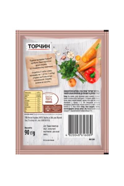 Приправа Торчин 10 овощей Куриная 90 грамм