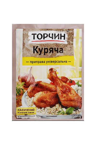 Приправа Торчин Куриная 90 грамм