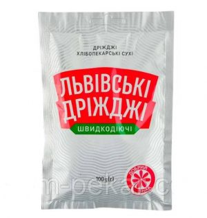 Львівські дріжжі сухі 100 грам